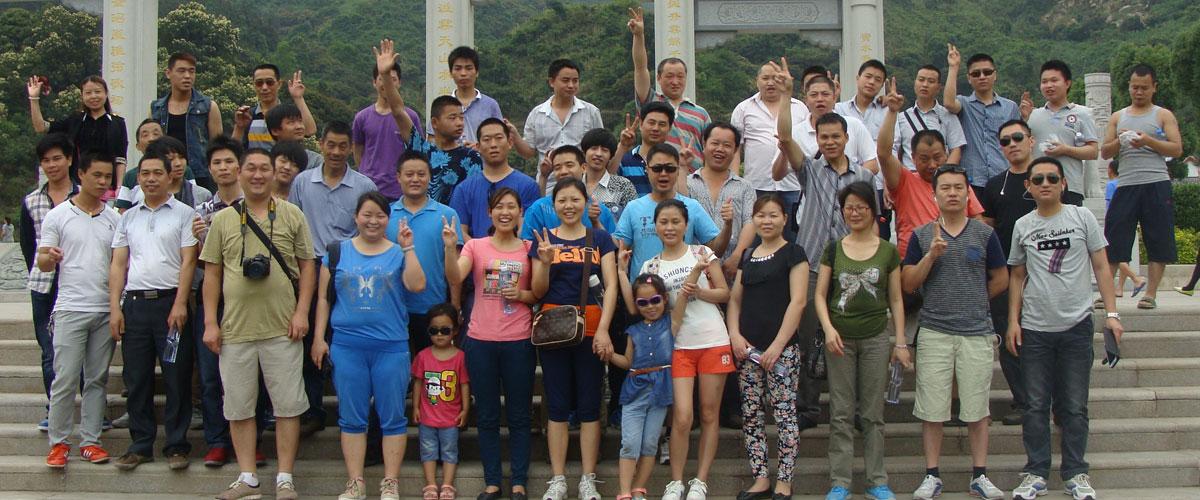shenzhen anfengtai work team