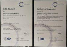 ISO9001-2008 Cert