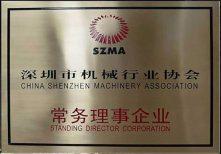 Machinery Membership Cert