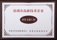 High-tech Certificate